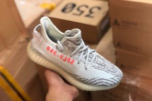 Adidas Yeezy boost 350 Grey