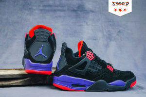Кроссовки Nike AIR JORDAN 4 RETRO NRG red violet