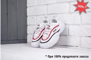 Кроссовки FILARAY white/red/blue