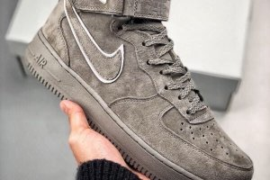Nike Air Force 1 High Grey Trainers