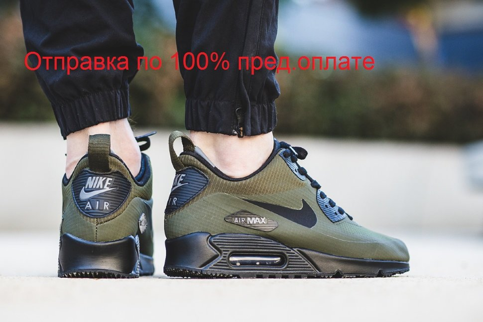BEST OF : Le Quiz Nike Air Max by Intersport