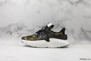 Adidas Prophere Shoes - Green