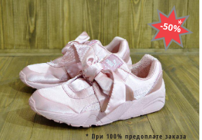 Кроссовки Puma Bow Sneaker womens silver pink